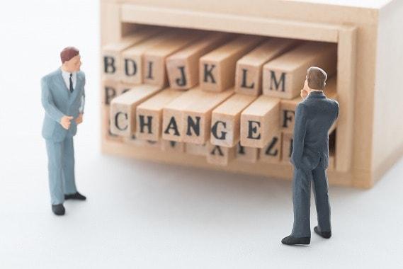 変革を求める男性たち