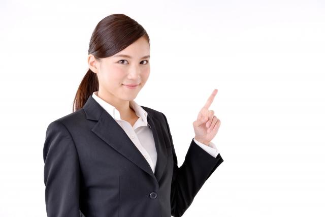 職場女性の好意